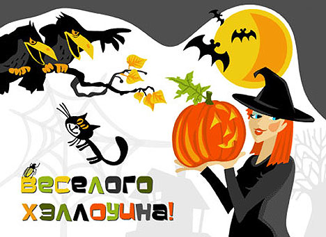 halloween night is a childrens halloween song designed to give kids a gentle introduction to halloween and the