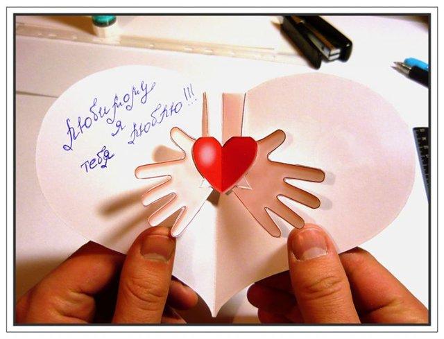 Подарок парню на день святого валентина своими руками