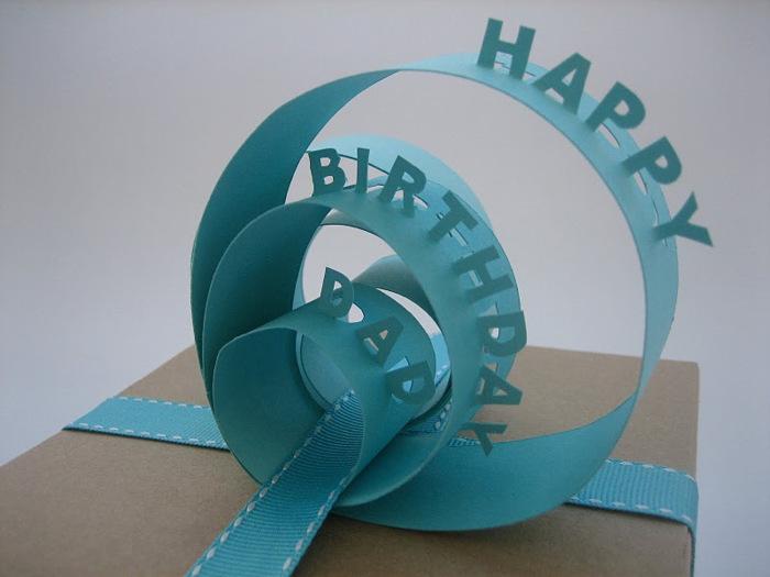 Оформление подарка день рождения своими руками 236