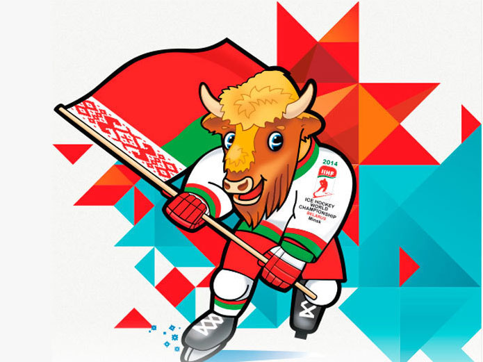 чемпионаты мира по хоккею википедия: