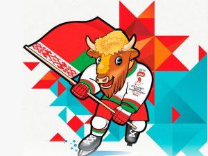 Праздничная программа во время Чемпионата Мира по хоккею – 2014 на 11, 12 и 13 мая 2014 у Дворца Спорта в Минске