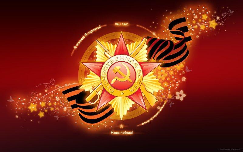 Праздничные мероприятия ко Дню Победы – 2014 в Минске (9 мая 2014)?