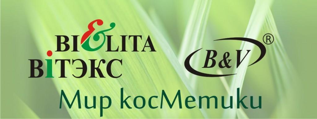 KORA косметика официальный сайт