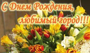 Праздничные мероприятия ко Дню города Могилева (28 июня 2014)?