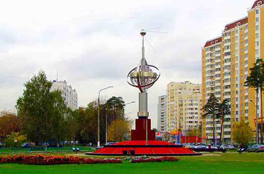 Город королёв и его