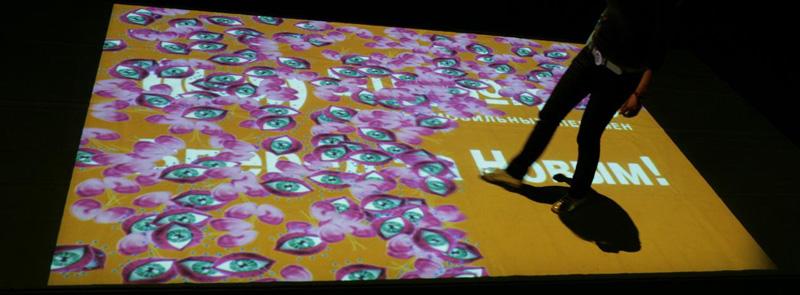 Интерактивный стол и интерактивный пол в рекламе