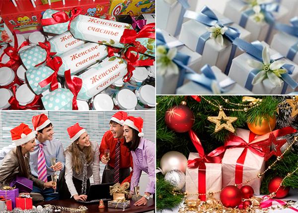 Идеи для подарков для сотрудников к новому году
