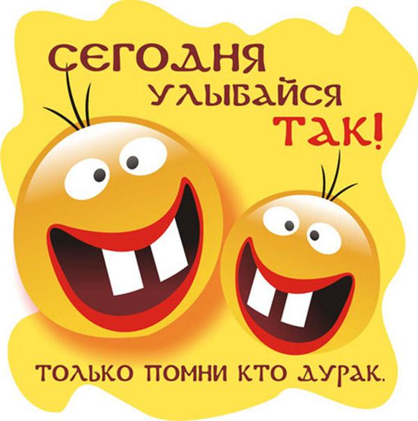 Поздравления с 1 апреля (Днем Смеха или Днем Дурака): видео поздравления смешные и прикольные