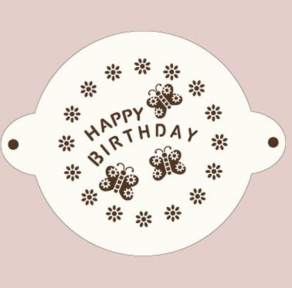 Трафарет с Днем Рождения. Трафареты с Днем Рождения для торта и оформления вечеринки