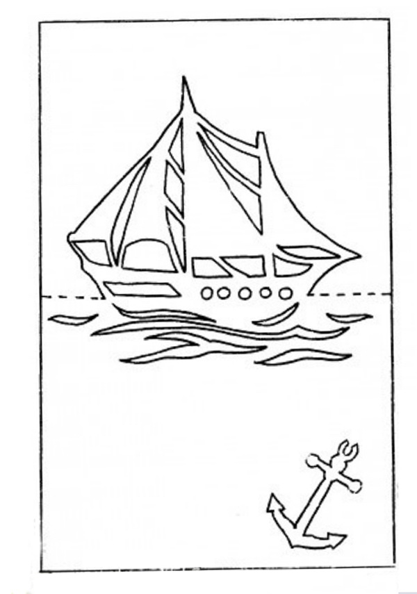 Открытки рисунки для вырезания