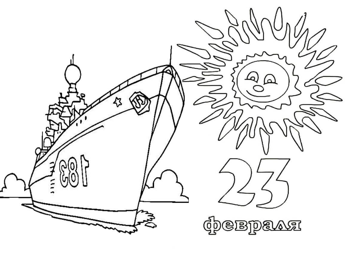 Плакат на 14 февраля. Плакат на День Святого Валентина своими руками