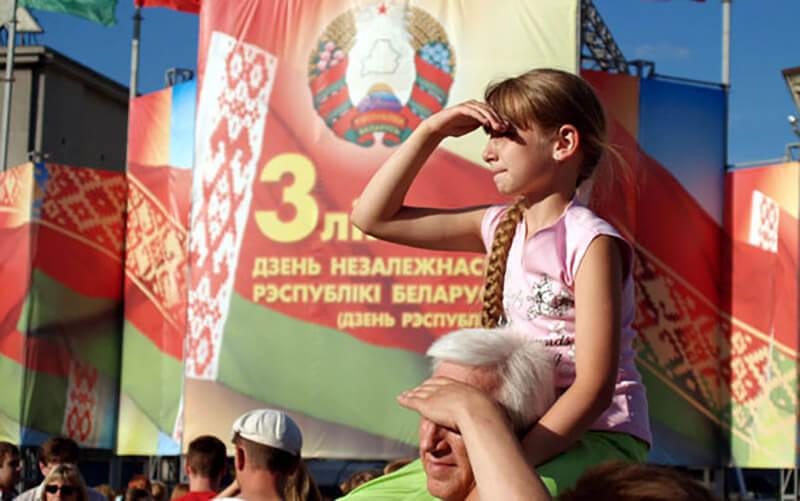 Праздничные мероприятия ко Дню Независимости РБ – 3 июля 2016