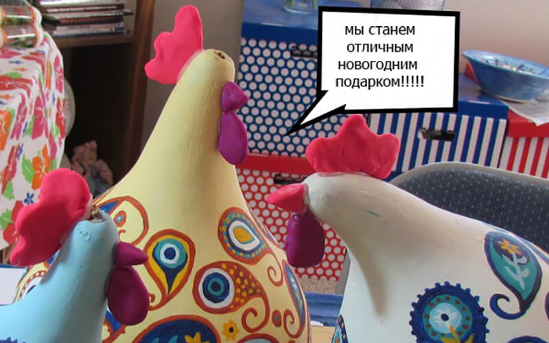 Петух/курица из тыквы своими руками. Символ 2017 года своими руками
