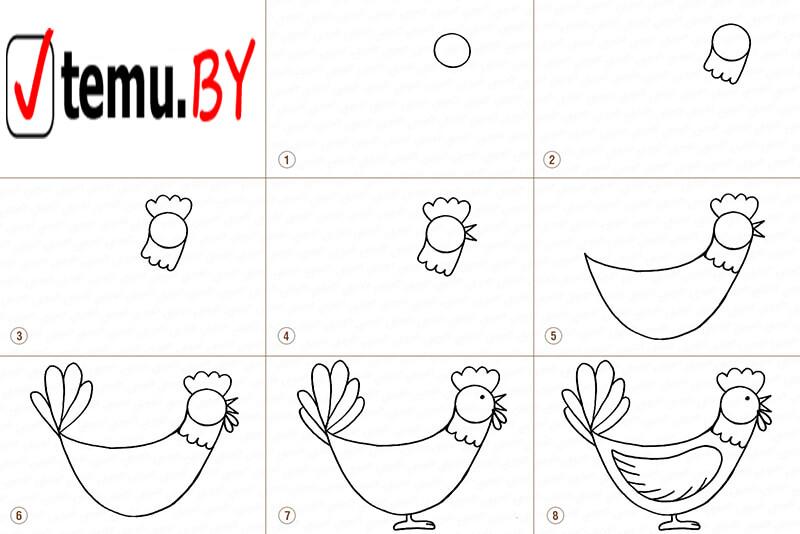 Как сделать легкий рисунок