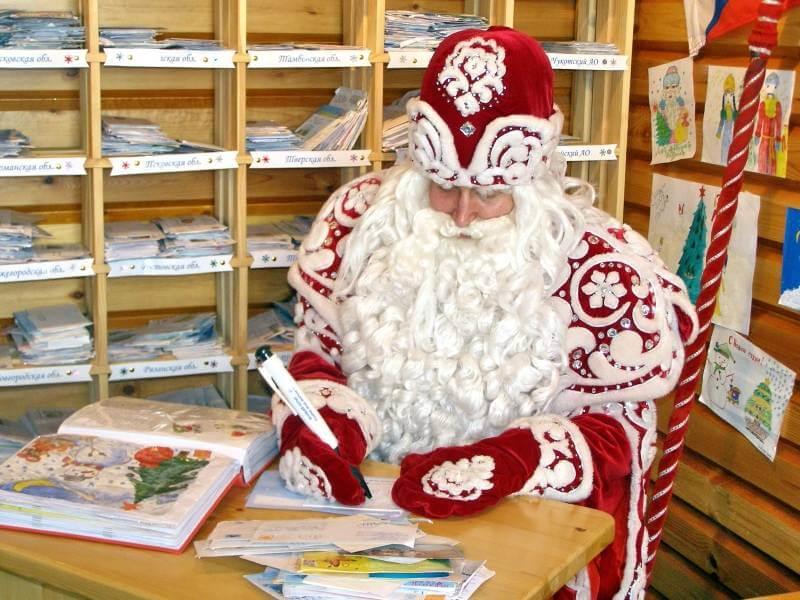 Почта Деда Мороза Великий Устюг