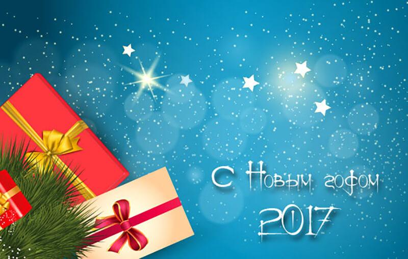 Новогодние плакаты 2017: новогодние плакаты своими руками