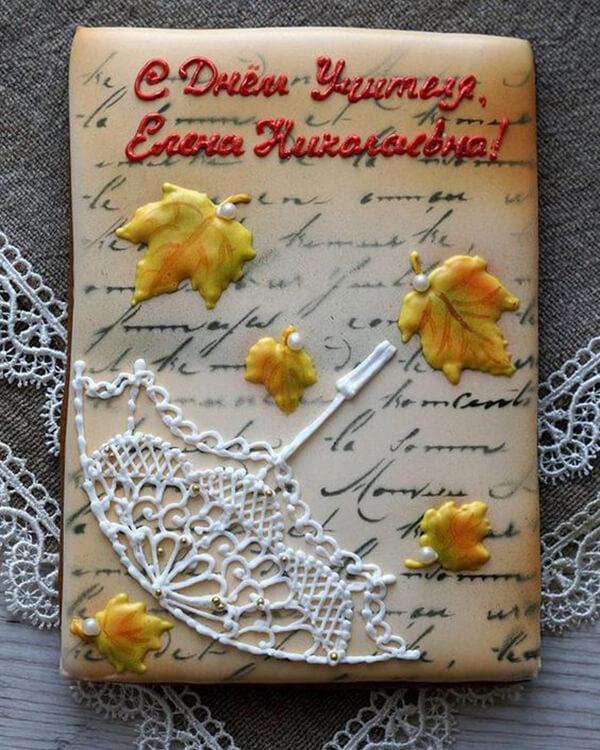 Пряничная открытка с днем учителя 36