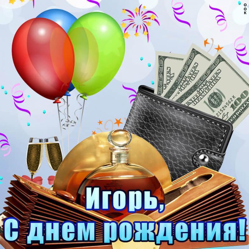 Поздравления Куму С 50 Лет