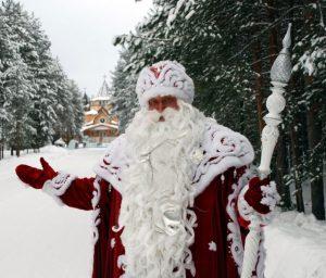 1Великий Устюг - Родина Деда Мороза