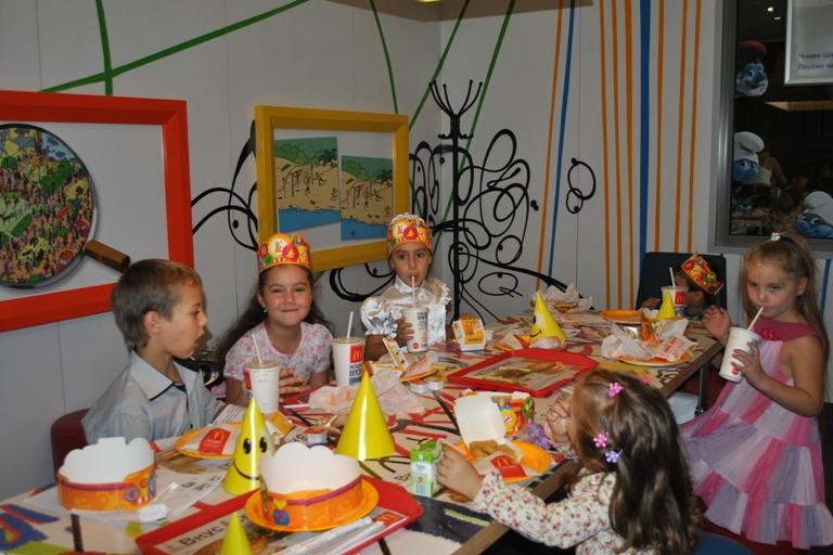 Заказ столика макдональдсе детский праздник детский праздник на юмр