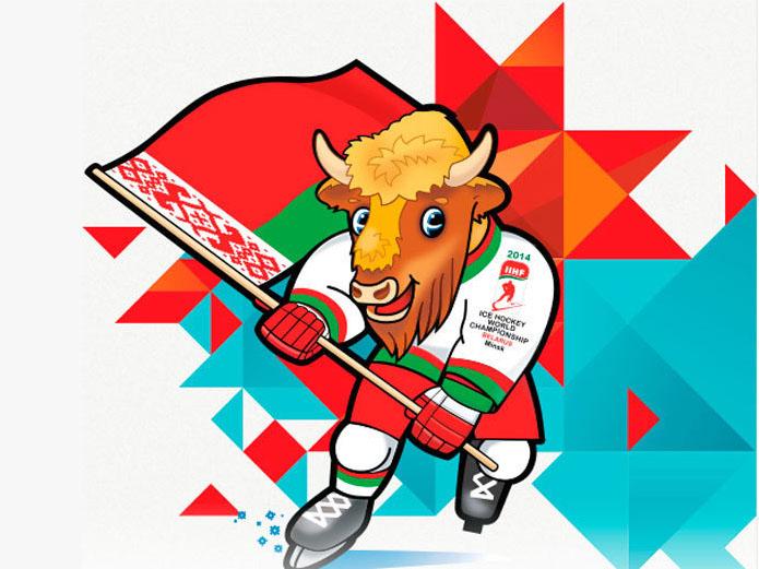 Праздничная программа во время Чемпионата Мира по хоккею – 2014 на 9 и 10 мая 2014 у Дворца Спорта в Минске