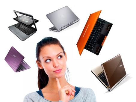 Ноутбук. Как выбрать ноутбук?