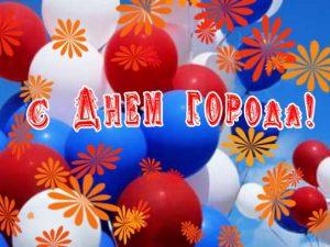 Праздничные мероприятия ко Дню города Витебска (27-29 июня 2014)?