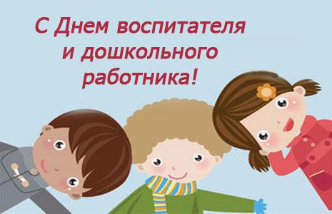 Что подарить воспитателю на День воспитателя (27 сентября)?