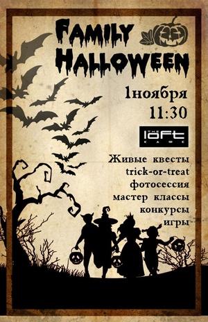 Куда сходить на Хэллоуин в Минске? Хэллоуин в ночных клубах Минска - 2014