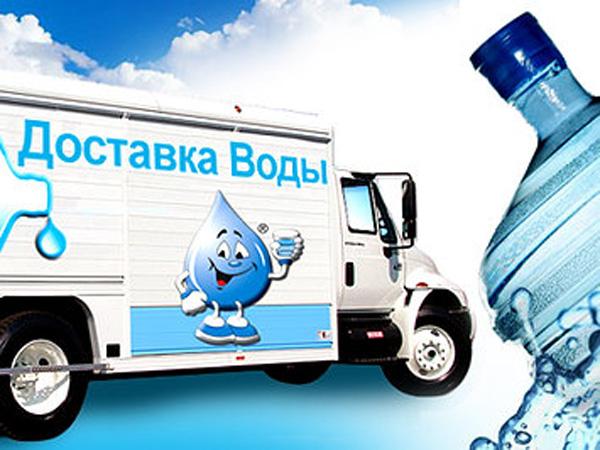 Доставка воды – удобная услуга для дома и офиса
