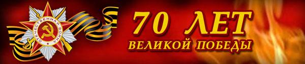 Праздничные мероприятия ко Дню Победы – 2015 в Минске (9 мая 2015)?