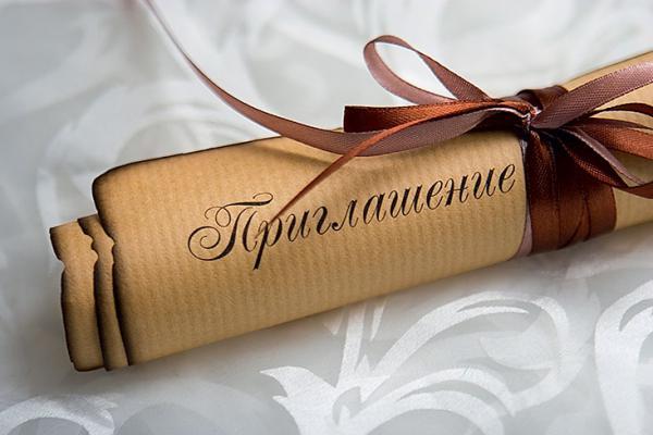 Видео приглашение: видео приглашения на День Рождения, на встречу одноклассников, в гости, в баню, на шашлыки