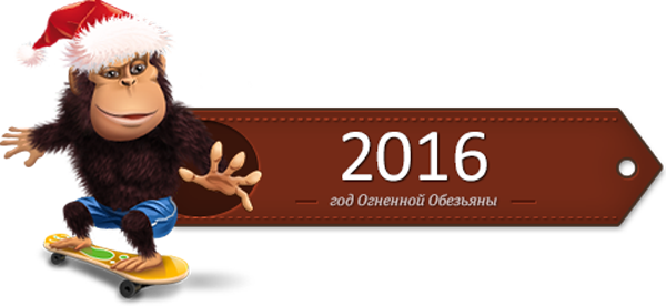 Обезьяна своими руками. Как сделать символ Нового 2016 года (обезьяна) своими руками?