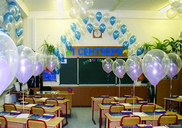 Как украсить класс к 1 сентября (Дню знаний) своими руками?