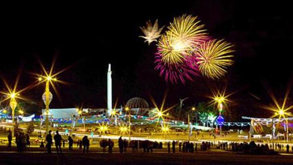 Праздничные мероприятия ко Дню города Минска – 2015 (12 сентября 2015)