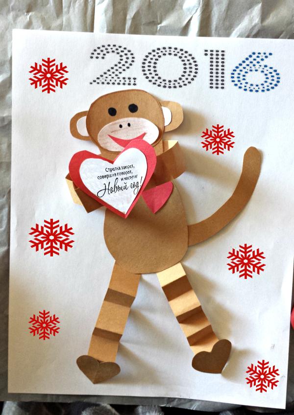 Открытки с обезьянами: новогодние открытки 2016 своими руками