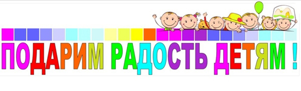 Праздничные мероприятия к Международному дню защиты детей в Минске 1 июня 2016