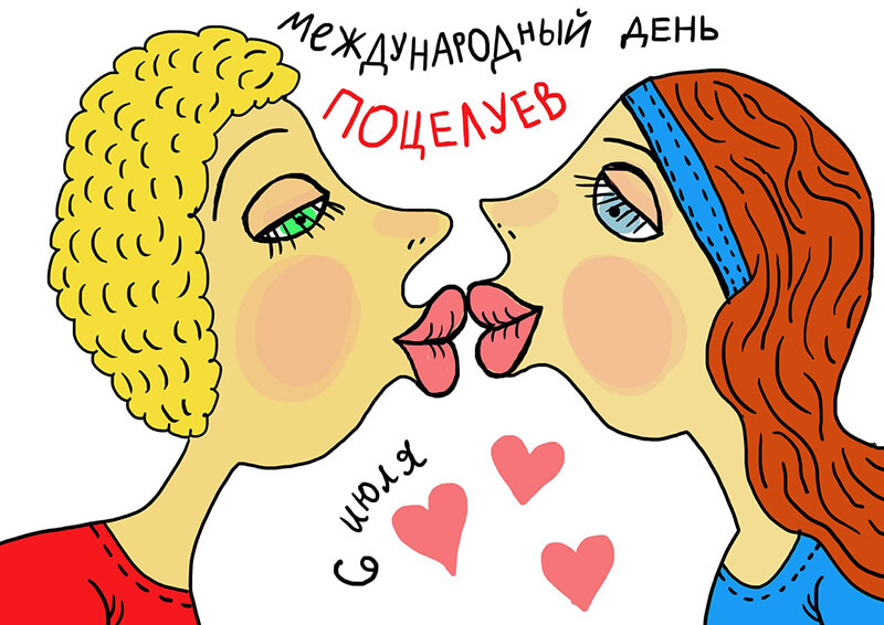 Всемирный день поцелуя: поздравления, видео поздравления