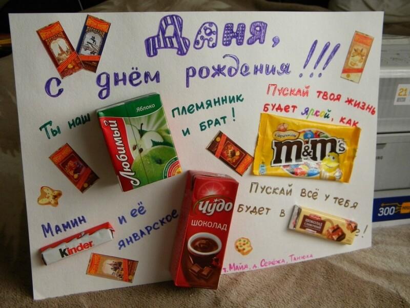 Бесплатные подарки: оригинальные подарки на все случаи жизни