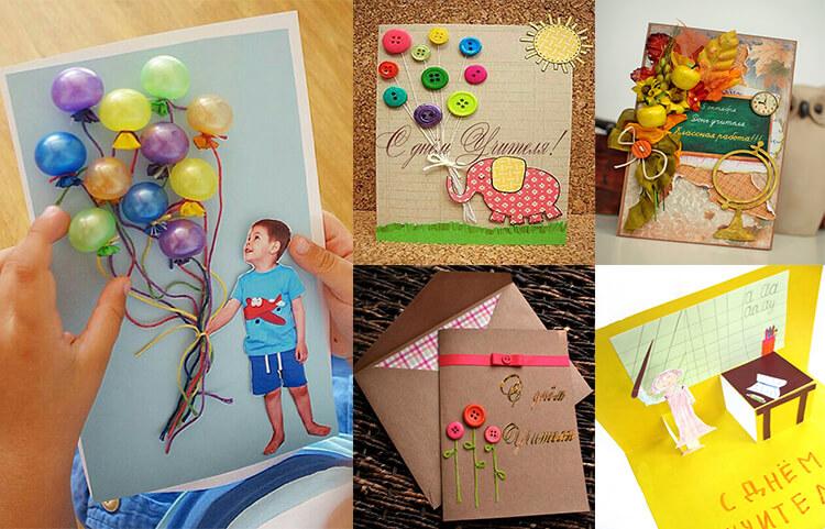 Оригинальная открытка своими руками на день рождения детского сада, россии картинки
