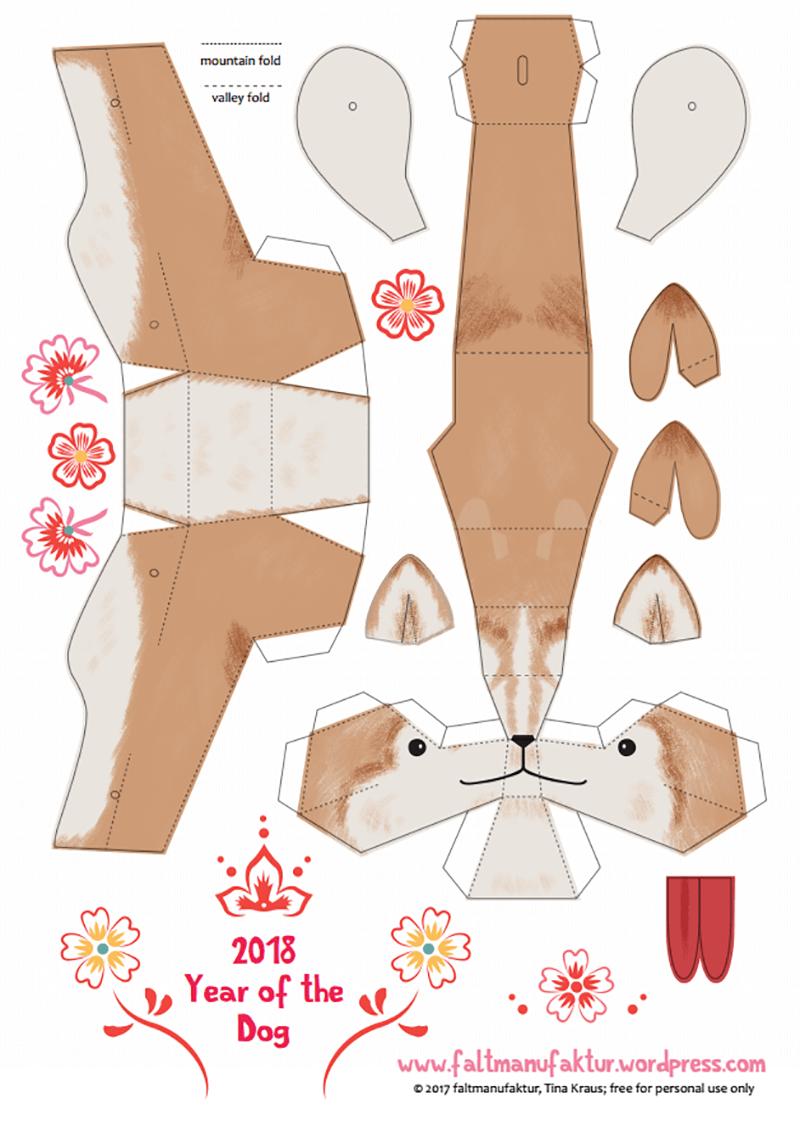 Собака из бумаги. Как сделать собаку из бумаги?