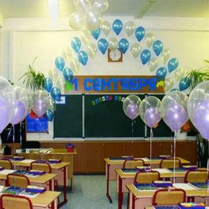 Как украсить школу? Как украсить школу к 1 сентября (День Знаний) своими руками?