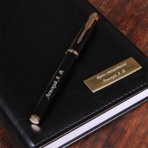 Подарок начальнику. Что подарить начальнику на День Шефа (День Босса) 16 октября?