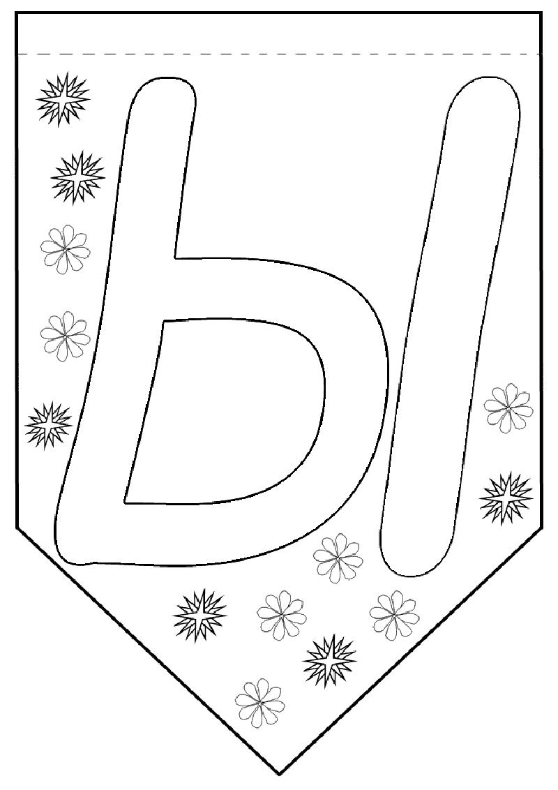 Растяжка на День Рождения черно-белая шаблон