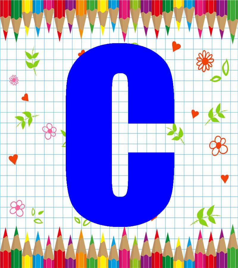 Гирлянда Здравствуй, 1 (2, 3, 4) класс распечатать бесплатно